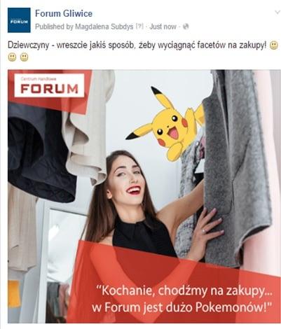 Forum Gliwice 3
